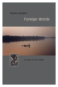 ForeignWords